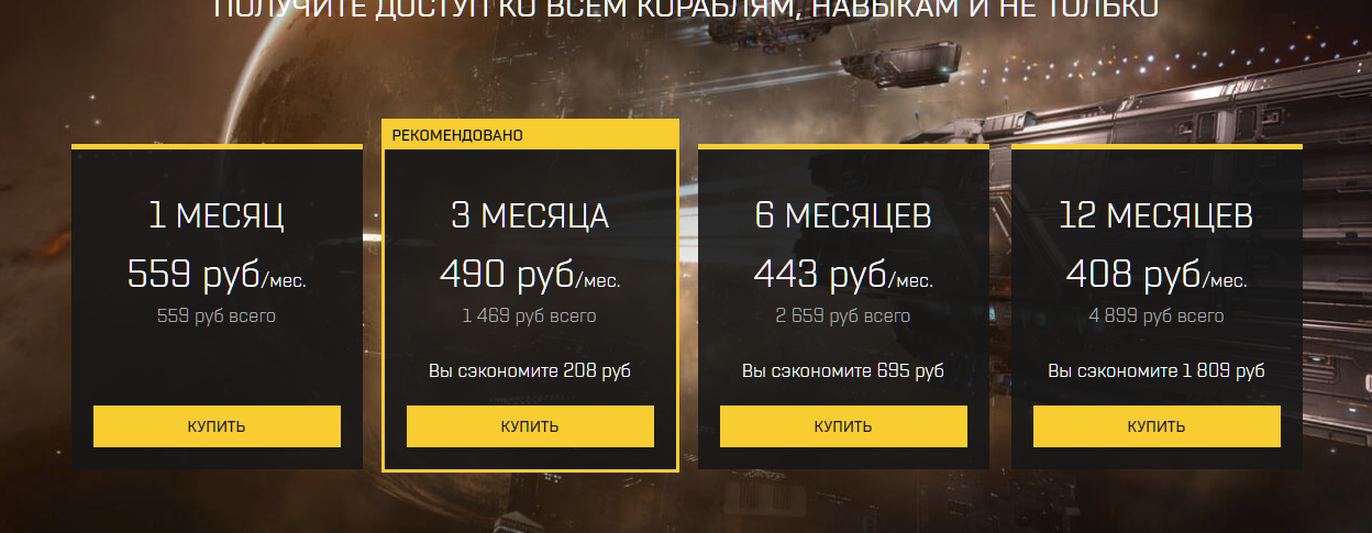 rus.png